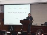 基因功能研究專傢季國慶博士來院學術交流