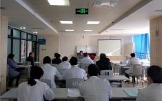 骨科住院医师规范化培训基地召开2018年度工作总结大会