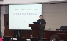 基因功能研究专家季国庆博士来院学术交流