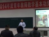 临床护理教研室何秀娟同志获得医院2014年青年教师基本功竞赛第一名