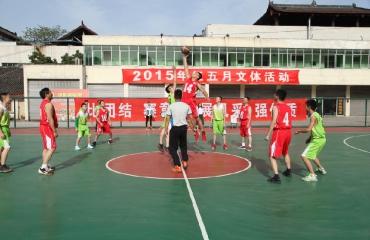 红五月篮球比赛经典瞬间