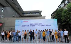 超声科主办国家继续教育项目:介入超声规范化培训