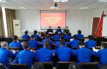 成秷詔學院第附尲et院赴巴川陝革命根據地開展黨性教育活動