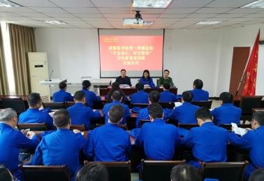 成都医学院第一附属医院赴巴中川陕革命根据地开展党性教育活动