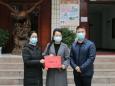成都市总工会来院慰问疫情防控一线医务人员