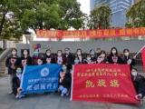英雄凯旋!成医附院第三批援鄂医疗队16名队员回川:真正的英雄是武汉人民
