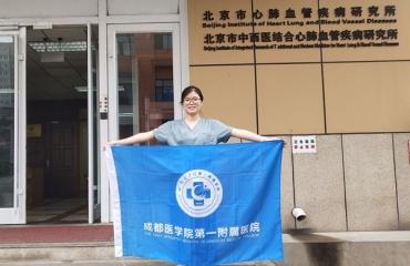 凯旋!成医附院援北京核酸检测队队员聂芳圆满完成任务返回四川