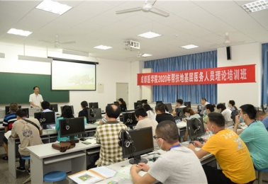 医院组织广元市昭化区14名基层医务人员参加理论培训班