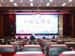 成医附院举行医师节表彰大会 20名优秀医者受表彰