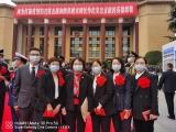 点赞!四川省表彰抗疫先进:成医附院援鄂医疗队荣获先进集体,4名个人受表彰