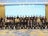 刘罡院长当选为四川省医学会第二届医院标准化管理专委会主任委员