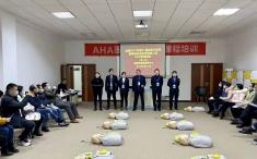 助力大运会  急诊科护士长黄春梅作为导师参加成都市AHA专项培训