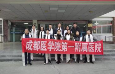 【醫療援藏】援藏醫療隊在馬爾康市人民醫院硶瘭開展首例婦科�g