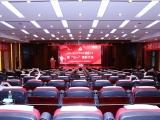 """临床医学院、第一附属医院举行庆祝建党100周年暨""""七一""""表彰大会"""