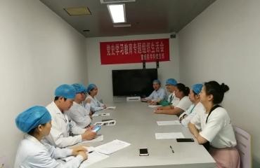 重症医学科党支部召开专题组织生活会